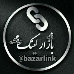 bazarlink